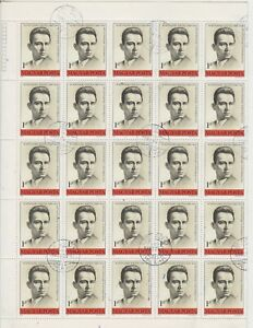 Hungary  Full Sheet a 50 Stamps Nr. 3444  used