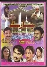 CHABAREY PART 3 - NEW POTHWARI TELE DRAMA DVD