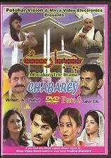 CHABAREY PART 3 - NEW POTHWARI TELE DRAMA DVD - FREE UK POST