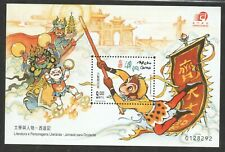 MACAU CHINA 2000 LITERATURE A JOURNEY TO THE WEST SOUVENIR SHEET OF 1 STAMP MINT