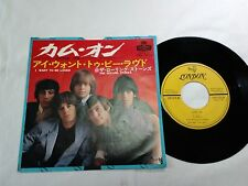 """ROLLING STONES COME ON/I WANT TO BE LOVED TOP-1014 JAPAN ORIGINAL 45 7"""""""