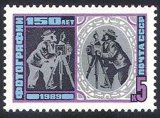 Russia 1989 fotografia/FOTOGRAFO/fotocamera/foto/ANIMAZIONE 1v (n32345)
