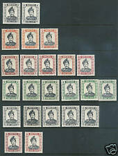 BRUNEI 1952-73 Miscellaneous SULTAN OMAR issues VF MLH
