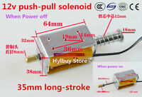 35mm Long-stroke Push-pull Solenoid DC12v Small Electro magnetic Electric Magnet