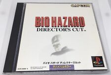 BioHazard Director's Cut For Japanese PS1  *USA Seller*