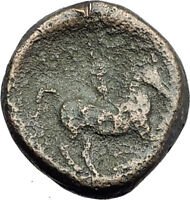 Philip II 359BC Olympic Games HORSE Race WIN Macedonia Ancient Greek Coin i64397