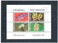 THAILAND 1974 Orchids (Flora) S/S