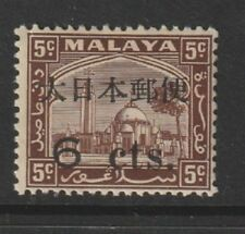 Japanese occupation Stamp of China Shantung  6c on 5c stamp MNH