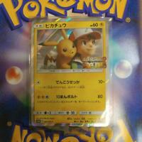 Very Rare Pokemon Card Pikachu Holo PROMO 369/SM-P Mewtwo Strikes Back Evolution