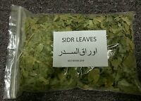 Dried / broken  sidr leaves 400g . from yemen -buy 400g and get 200g free