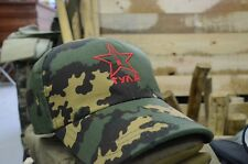 Russian Ball Cap, Baseball Cap, Logo Of The Tula  Arms Plant in Partizan camo