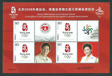 China 2008 Beijing Olympic Special S/S Blood Donators 奥運