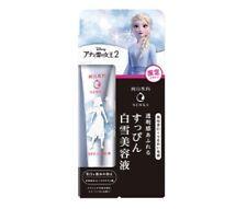 Limited design! Made in JAPAN Shiseido Pure white senka white Beauty Serum 35g
