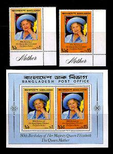 BANGLADESH - Scott 197-198 - 1981 Queen Elizabeth The Queen Mother 80th Birthday