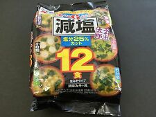Nagatanien Miso Instant MisoSoup Miso Soup Healthy Salt Reduced 12pcs Japan