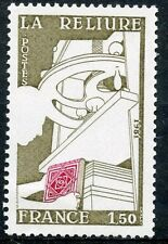 STAMP / TIMBRE FRANCE NEUF N° 2131 ** METIERS D'ARTS LA RELIURE
