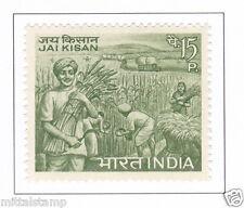 PHILA440 INDIA 1967 SINGLE MINT STAMP OF LAL BAHADUR SHASTRI JAI KISAN MNH