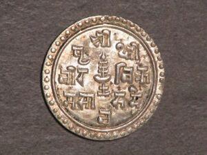 NEPAL 1905(SE1827) 1/4 Mohar Silver UNC