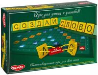 Scrabble Game Russian Letters - Russian Board Game Create Word Sozday Slovo