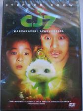 CJ7 (DVD, 2008) Nordic Packaging NEW SEALED Region 2 PAL
