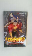 SHAZAM  ! THE MONSTER SOCIETY OF EVIL VOL 2 HEBREW COMICS ISRAELI MAGAZINE