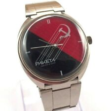 Early Soviet RAKETA WindUp Watch Red and Black Old Dial, USSR *US SELLER* #1472