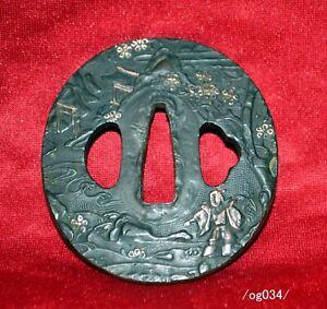 TSUBA for samurai KATANA,AWASEGANE,historic episode,late Muromachi,copper/og034/