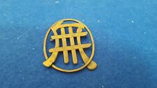 Rare Antique Metal Brooch With Chinese Symbol