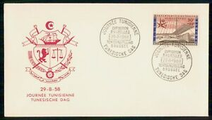 Mayfairstamps BELGIUM FDC 1958 COVER BRUXELLES EXPO wwm30153