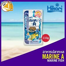 Hikari Marine A Smaller Larger Fish Food Grow Color Aquarium Pellets