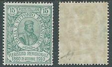 1910 REGNO GARIBALDI 15+5 CENT VERDE MH * - I1-6