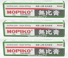Mopidick 無比膏 Mopiko Ointment Soothe Insect Mosquito Bites Japan 20g x 3