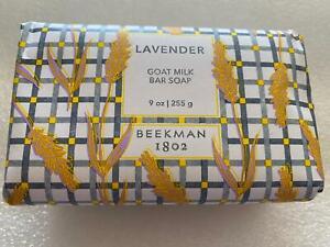 Beekman 1802 Goat Milk  Lavender Full Size 9 Ounce Bar Soap