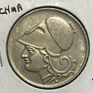 Greece 2 Drachma KM 70 CH BU 1926
