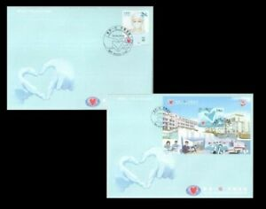 China Macau 2020 T11 FDC Fight Virus Against the Epidemic Together stamps