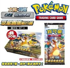 2019 Pokemon Chinese Sun & Moon AC1a Set A Sealed Booster Box 30 Packs