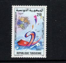 Tunisia 1997 Tunis Cultural Capital MNH Sc 1127