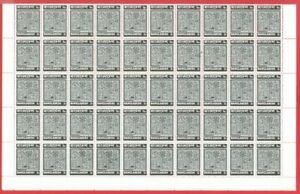 Bangladesh Bradbury 2p Quilt Elephant Full Sheet of 100 stamp MNH Lot#9457