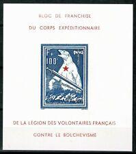 FRANCE 1941  LVF Bloc de l'OURS non dentelé neuf gomme Faux reproduction