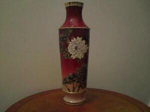Large Antique Japanese Meiji Period Satsuma Coral Red ground Pottery Vase Signed