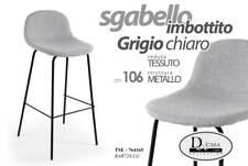 Gicos Sgabello nero altezza regolabile 68-89 cm angolo bar struttura in metallo XDE-739361