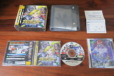 MELTYLANCER PREMIUM CD COLLECTION          --  SEGA SATURN / JAP.