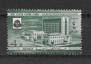 YEMEN , 1960 , ARAB LEAGUE CENTER , 4b STAMP , PERF , VLH