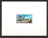 DELUXE 403 SENEGAL 1971 UN PEOPLE WORKERS PROOF IMPERF MNH