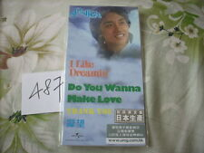 """a941981 Leslie Cheung 張國榮 Made in Japan 3"""" CD EP I Like Dreaming + Do You Wanna Make Love 4-track Limited Editon No. 487"""