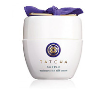 TATCHA SUPPLE MOISTURE RICH SILK CREAM 1.86 OZ ~ NWOB & SEALED!~ *READ*