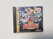 Sega Saturn Gokujyo Parodius Da! Deluxe Pack Japan import SS game US Seller