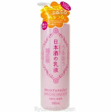 KIKUMASAMUNE Skin Care Emulsion Milk 380mL with Ceramide and Free Amino Acid