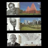Portugal 2014 - Major Awards of Portuguese Architecture - Sc 3586/88 MNH