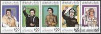 Libyen 1481-1485 Fünferstreifen (kompl.Ausg.) postfrisch 1985 Volkssouveränität